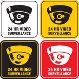 24台H视频监视器 免版税库存照片