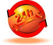 24按钮时数维护 免版税图库摄影
