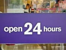 24 магазина часа Стоковое Изображение RF