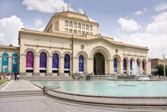 24 Armenië-JUNI: Het Vierkant van de republiek. Nationale Histo Royalty-vrije Stock Afbeelding