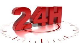 24 H-sändnings Royaltyfri Foto