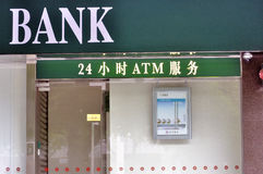 24 Hour ATM sign. At bank in zhuhai city of China on May 1st, 2011 stock images