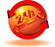24 hour maintenance button Royalty Free Stock Photography