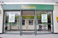 24 Stunde ATM-Zeichen Lizenzfreie Stockbilder