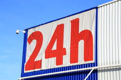 24h раскрывают Стоковое Изображение