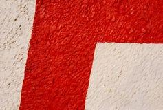 25 покрашенная стена Стоковое Фото