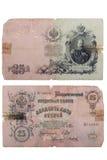 25 1909 sedel circa rubles russia Royaltyfri Bild