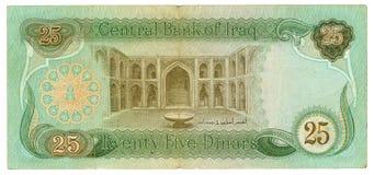 25-Dinar-Rechnung vom Irak Lizenzfreies Stockfoto
