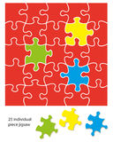 25 piece jigsaw. Blank. When used with a vector program each piece can be coloured individually and be moved around or deleted to create different effects Royalty Free Stock Photos