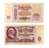 25 UDSSR-Rubel Stockfotos