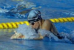 25. UNIVERSIADE - Schwimmen Lizenzfreies Stockbild