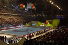 25to Universiade Belgrado 2009-8 Foto de archivo