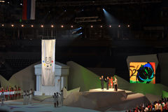 25to verano Universiade Foto de archivo