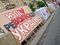 26. Mai, Kiew-bigboard Freiheit für Julia, Umdrehung Lizenzfreies Stockbild