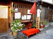 日本餐馆 库存照片