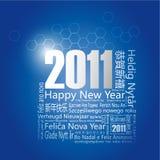 28 lenguajes dijeron Feliz Año Nuevo en 2011. Imagen de archivo libre de regalías