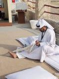 29 Kwiecień Bahrain festiwalu dziedzictwo Manama Fotografia Royalty Free