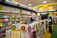 29no Feria de libro internacional de Kuala Lumpur 2010 Fotos de archivo