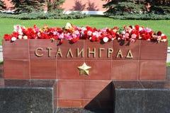 2WW gedenkteken van Stalingrad Stock Fotografie