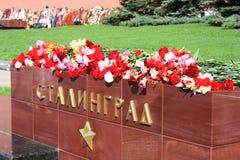 2WW gedenkteken van Stalingrad Stock Foto's
