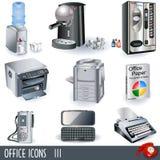 3个图标办公室 免版税图库摄影