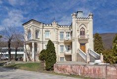 3个案件编号pyatigorsk疗养院 免版税库存图片