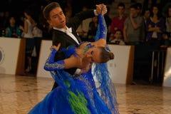 3个舞厅冠军舞蹈国民 库存图片