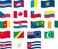 3 12 c flaga listu część set Ilustracja Wektor