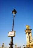 3 alexandre桥梁巴黎 免版税库存照片