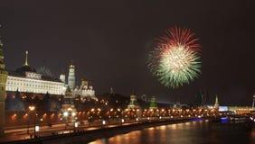 3 fyrverkeri kremlin nära Fotografering för Bildbyråer