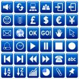3 niebieskie guziki kwadratowa sieci Obraz Royalty Free