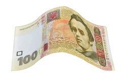 3 valuta ukraine Arkivbilder
