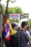 30 2012年曼谷可以 免版税图库摄影