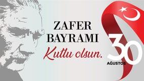 Free 30 August Victory Day Happy Birthday 30 Agustos Zafer Bayrami Kutlu Olsun Royalty Free Stock Image - 192562616