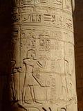 33 karnak寺庙 免版税库存照片