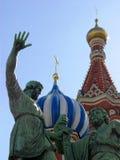莫斯科俄国 免版税库存照片