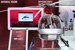 34s1直升机mi 免版税库存照片