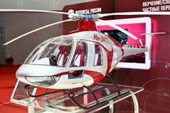 34s1 helikopter mi Royaltyfri Foto