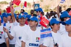 The 35th anniversary of Independence of Cape Verde Stock Photos