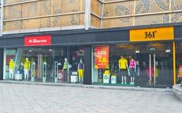 361 e loja dos sprots do kapa Fotografia de Stock Royalty Free
