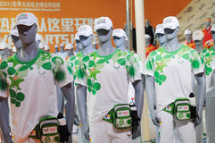 361 stand,Official uniform of the Universiade 2011. The 28th China International Sporting Goods Show 2011,Chengdu Stock Image