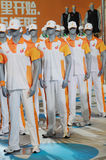 361 stand,Official uniform of the Universiade 2011 Stock Photo
