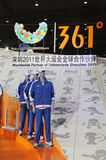361 stand,Official uniform of the Universiade 2011. The 28th China International Sporting Goods Show 2011,Chengdu. 361 the outfit partner for the volunteers of stock illustration