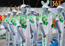 361 stand,Official uniform of the Universiade 2011. The 28th China International Sporting Goods Show 2011,Chengdu Royalty Free Stock Photography