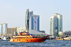 38th UAE National Day Stock Photography