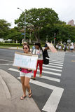 39 anti apec honolulu занимает протест Стоковые Изображения RF