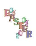 3d兔宝宝复活节文本 库存图片