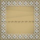 3d在阿拉伯样式的框架 库存图片