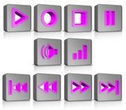 3d按多维数据集金属粉红色 免版税库存照片