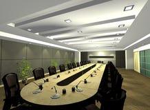 3d计算机会议例证回报空间 图库摄影